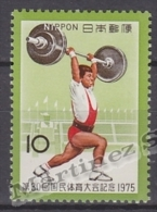Japan - Japon 1975 Yvert 1174, 30th National Sports Meeting - MNH - Nuevos