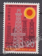 Japan - Japon 1975 Yvert 1155, 9th World Petrol Conference - MNH - Nuevos