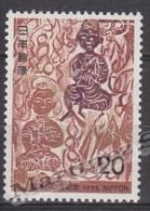 Japan - Japon 1975 Yvert 1148, 50th Ann. Of The Radio - MNH - Nuevos