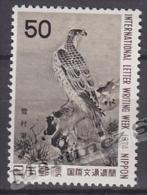 Japan - Japon 1974 Yvert 1130, International Letter Writting Week - MNH - Nuevos