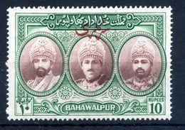 1949 BAHAWALPUR N.24 MNH ** - Bahawalpur