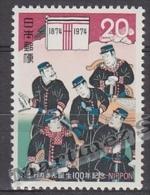 Japan - Japon 1974 Yvert 1116, Centenary Of The Metropolitan Police - MNH - 1926-89 Emperador Hirohito (Era Showa)