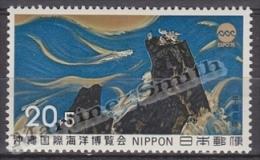 Japan - Japon 1974 Yvert 1104, Oceanography Inter. Exposition - MNH - Nuevos