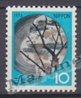 Japan - Japon 1972 Yvert 1071,  New Year - MNH - Nuevos