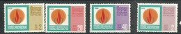 IVERT Nº393/06**1968 - Sri Lanka (Ceilán) (1948-...)