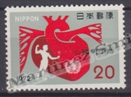 Japan - Japon 1972 Yvert 1051, World Day Of The Heart - MNH - Nuevos