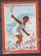 Japan - Japon 1971 Yvert 1027, 26th National Sports Meeting, Tennis - MNH - Nuevos