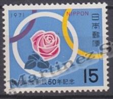 Japan - Japon 1971 Yvert 1021, 50th Ann. Mediation System - MNH - Nuevos