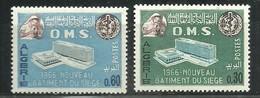 IVERT  Nº424/05**1968 - Argelia (1962-...)