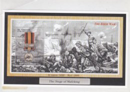 St. Vincent Queens South Africa Medal - The Boer War Souvenir Sheet MNH/** (H26) - Other