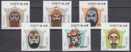 Vietnam 1999 Yvert 1816-21, Tuong Masks, Traditional Opera - MNH - Vietnam