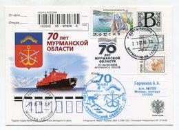 "2008 RUSSIA POSTCARD ""B"" 70 YEARS OF MURMANSK REGION ICEBREAKER ""50 YEARS OF VICTORY"" MATT PAPER - Navi Polari E Rompighiaccio"