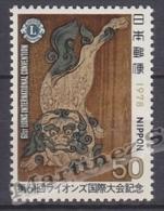 Japan - Japon 1978 Yvert 1259, Lions International Convention - MNH - Nuevos