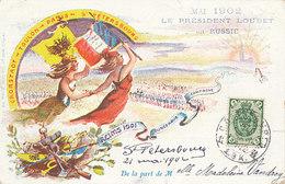 D35774 CARTE MAXIMUM CARD RRR 1902 RUSSIA - HERALDIC RUSSIAN COAT OF ARMS - DOUBLE HEADED EAGLE CP ORIGINAL - Stamps