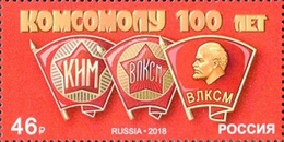 Russia 2018 - One 100th Anniversary Komsomol All Union Lenin Communist Youth League People Badges Celebrations Stamp MNH - Celebrations