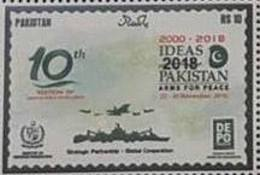 PAKISTAN 2018 - IDEAS International Defence Exhibition And Seminar 10th Edition, Arms For PEACE, 1v MNH - Pakistan