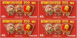 Russia 2018 Block 100th Anniversary Komsomol All Union Lenin Communist Youth League People Badge Celebrations Stamps MNH - Celebrations