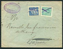 1936 Portugal Madeira Barros E Sousa, Funchal 'invalid' Stamp Cover - Sassandra, Ivory Coast - 1910-... Republic