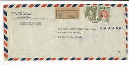 Cover * Siam * 1951 * Bangkok * Registered - Siam