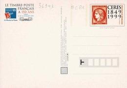Carte 7 CP 1, Non  Circulée, 150 Ans Du Timbre Poste - Entiers Postaux