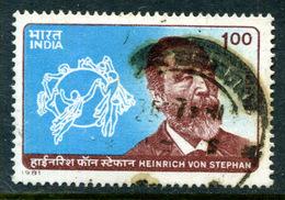 Inde 1981 Y&T 666 ° - Inde