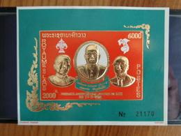 LAOS 1975 BLOC N° 47 ** Y&T - ANNIVERSAIRE DES ACCORDS DE PAIX DE VIENTIANE - Laos