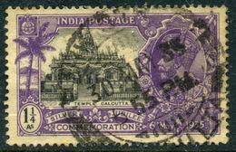 Inde Anglaise 1935 Y&T 139 ° - Inde (...-1947)