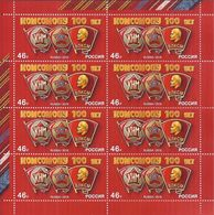 Russia 2018 Sheet 100th Anniversary Komsomol All Union Lenin Communist Youth League People Celebrations Stamps MNH - Celebrations