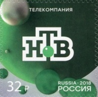 Russia 2018 - One  NTV Broadcasting Company Organizations Logo Art Television Self-Adhesive Stamp MNH - Other