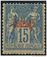 Dedeagh (1893) N 5 * (charniere) - Neufs