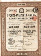 BANQUE RUSSO - ASIATIQUE - Russia