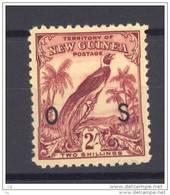 Nouvelle Guinée  -  Services  :  Yv  20  ** - Papouasie-Nouvelle-Guinée