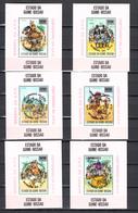 Guinea Bissau 1976,6 Blocks,ovpt BLACK,centenario De La UPU 1874-1974,Union Postale Universelle,MNH/Postfris(L3355) - UPU (Universal Postal Union)