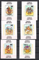 Guinea Bissau 1976,6 Blocks,ovpt RED,centenario De La UPU 1874-1974,Union Postale Universelle,MNH/Postfris(L3356) - UPU (Universal Postal Union)