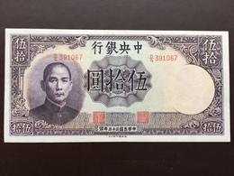 CHINA P255 50 YUAN 1944 UNC - China