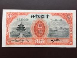 CHINA P70B 5 YUAN 1931 UNC - China