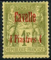 Cavalle (1893) N 8 * (charniere) - Oblitérés