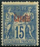 Cavalle (1893) N 5 * (charniere) - Non Classés