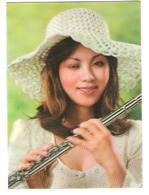 Japan - 3D Card - Stereo Karte - Lenticulaire - Girl - Woman - Floete - Music - Stereoskopie