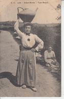 PAYS BASQUE - Eskual Herria - Type Basque -   ( Cruche à Eau Pegarra )  PRIX FIXE - France