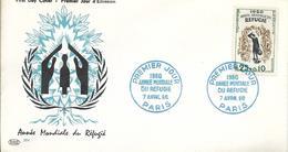 Env Fdc France N°1253 Paris 7/4/60, Année Mondiale Des Réfugiés - 1960-1969