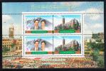 China Republic Of 2000 MNH Scott #3295c Souvenir Sheet Of 4: Inauguration Of New President And Vice-President - 1945-... République De Chine