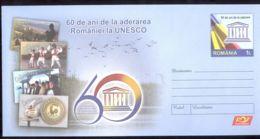 7065FM- ROMANIAN MEMBERSHIP TO UNESCO, ORGANIZATIONS, COVER STATIONERY, 2016, ROMANIA - UNESCO