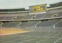 STADE / STADIUM : CHINA / BEIJING - PEKING WORKERS' STADIUM - POSTCARD SIZE : 13 X 18 CM - ANNÉE / YEAR ~ 1970 (aa229) - Ansichtskarten