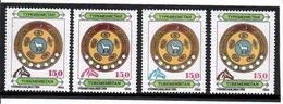 Turkmenistan .1992 Ovpt 4v: Horse Head In Different Colours .Michel Nr.14a-d - Turkménistan