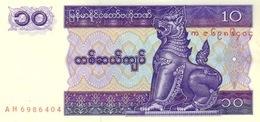 MYANMAR 10 KYATS ND (1995) P-71b NEUF PAPIER ÉPAIS [MM105b] - Myanmar