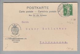 Schweiz 1914-06-06 Dottikon Postkarte Mit Perfin #028 J.J.Fischer Söhne AG - Suisse