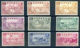 ETHIOPIE 1952 N° 315/ 323 MLH (trace De Charnière) - Ethiopia