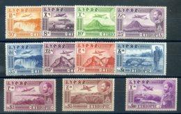 ETHIOPIE 1947 N° 23/ 30 LUXE (sans Charnière) - Ethiopia