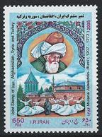 Iran. Scott # 2911 MNH. Our Cultural Assets. Joint Issue With Afghanistan,Syria 2005 - Joint Issues